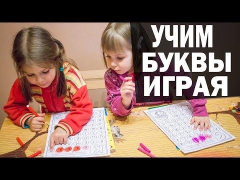 Вопрос: Как выучить алфавит в обратном порядке?