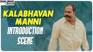 Kalabhavan Manni Introduction Scene || Deva Movie || Shalimar Cinema