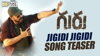 Jigidi jigidi video song trailer || guru telugu movie songs || venkatesh, rithika - filmyfocus.com