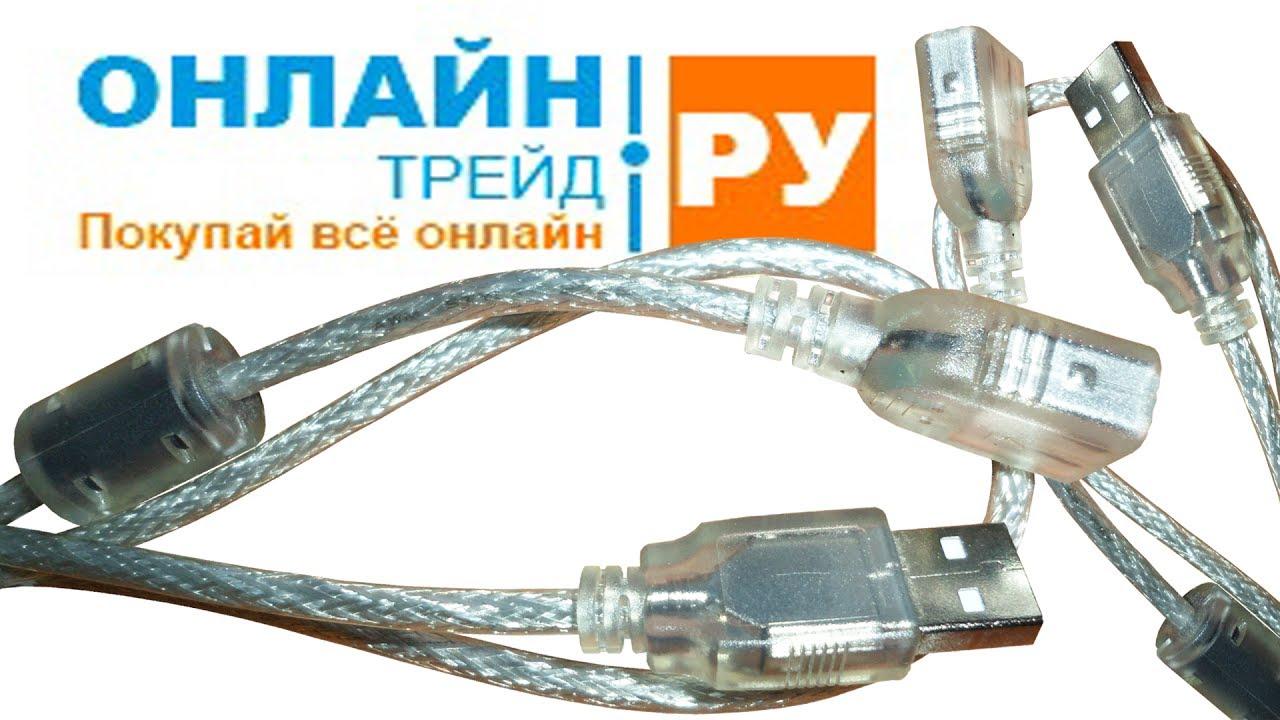 Купить сетевые кабели и коммутация по самым выгодным ценам в интернет магазине dns. Широкий выбор товаров и акций. В каталоге можно ознакомиться с ценами, отзывами, фотографиями и подробными характеристиками товаров. Купить сетевые кабели и коммутация в кредит или рассрочку.