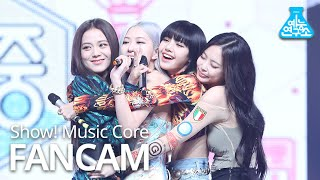 [예능연구소 4K] 블랙핑크 1위 직캠 'How You Like That' (BLACKPINK No.1 encore) @Show!MusicCore 200718