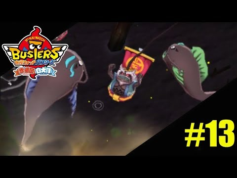 Yo-Kai Watch Busters:  White Dog Team - #13 Batería de JEFES: JABALUPO OJIMANDRA y ESTIGIO VI