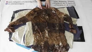 Женский Микс Большие размеры Крем Экстра 5 7 евро кг Новинка Вес Мешка 25 кг Лот 3833