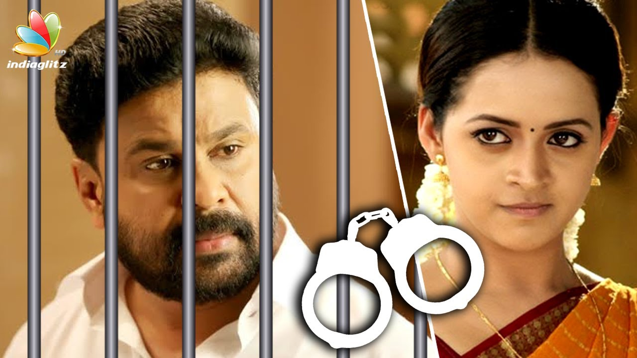 Actor Dileep Arrested In Malayalam Actress Bhavana Abduction Case Hot Tamil Cinema News