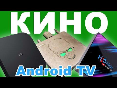 HD VIDEOBOX смотрим кино онлайн/Лучший кинотеатр в Android?