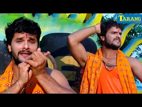 Khesari Lal Yadav (2018 ) Bolbam Song - चिलम चढ़ाके बम  - Bhojpuri Bolbam HD Video - Kanwar Bhajan