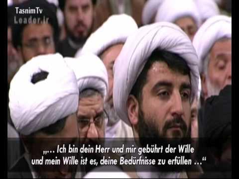 Imam Khamenei - Ein Weg für die Akzeptanz der Bittgebete