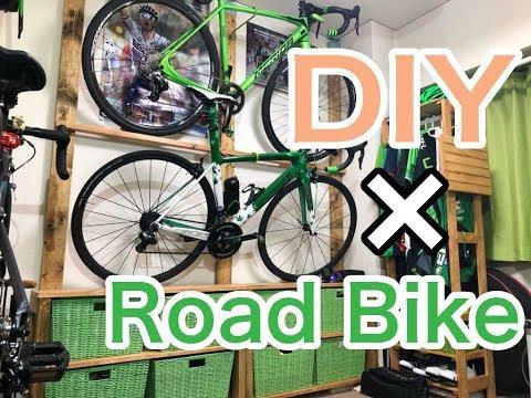 DIY動画自転車用ラック&オリジナル棚を作りました