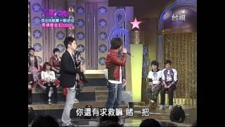 2010.05.22 百萬大歌星 (楊培安) - 獎金挑戰賽 第4關 第5關 第6關 第7關