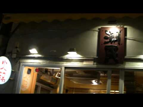 HongKong Hot Pot