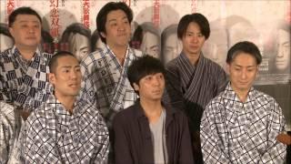 4月5日(水)TBS赤坂ACTシアターにて、赤坂大歌舞伎 新作歌舞伎「夢幻恋...