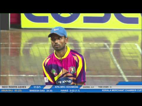 Indo Riders Ashes VS KPA MRC KHOMEINI (Part - 2) | Kerala Merchants Chambers Cup 2017 | Kerala