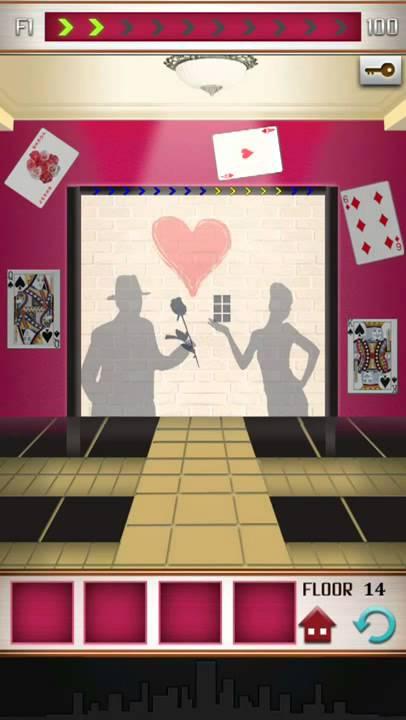 100 Floors Level 14 Valentine S Special Seasons