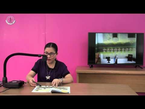 วิชา เทคโนโลยีสารสนเทศ ม.1 part 1