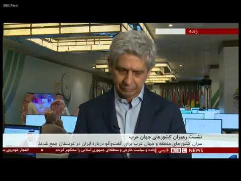 اخبار روز جمعه 31 05 2019 BBC Persain بی بی سی فارسی ...