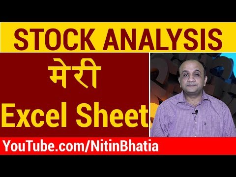 Stock Market Analysis - My Excel Sheet | Part I (HINDI)