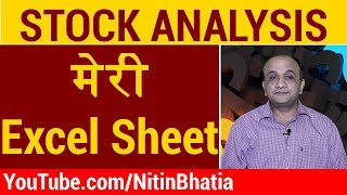 Stock Market Analysis - My Excel Sheet | Part I (HINDI)