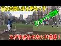 【肩はプロ並】草野球NO1の強肩捕手のバズーカ送球!