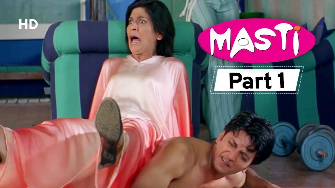 Masti  - Superhit Comedy Movie Part 1 - Vivek Oberoi - Aftab Shivdasani - Riteish Deshmukh#Comedy