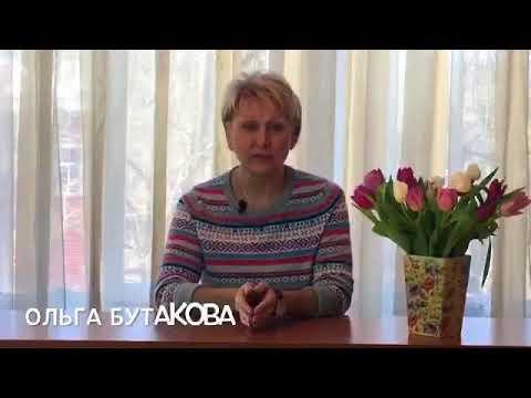 Сода-польза или вред.Академик Ольга Алексеевна Бутакова