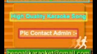 Tumi Maa Amake Karaoke Kishore Kumar