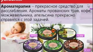 Новые СПА средства от Компании Батэль1(, 2016-12-06T14:45:51.000Z)