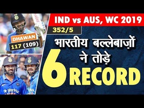 Ind Vs Aus World Cup 2019 -  Shikhar Dhawan Century 117, Kohli 82, Pandya 48 Off 27 | India 352/5