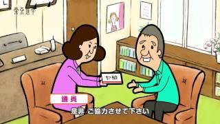 寄附禁止PR動画 イベント編