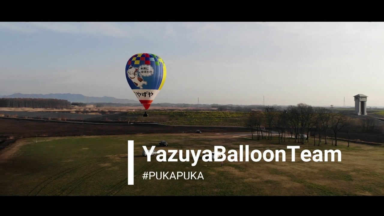 YAZUYA 3 Debut !