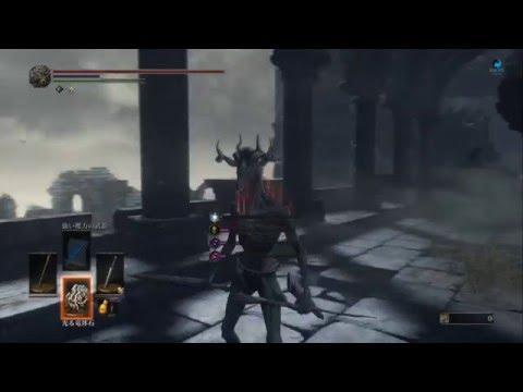 Dark Souls 3: Full Dragon Form (PS4/1080p)