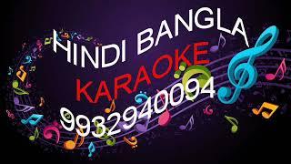 Tomay Hrid Majhare rakhbo Karaoke 9932940094 loko geeti
