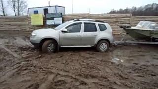 Тест-драйв Рено Дастер 4х4/Test-drive Renault Duster(Решили порыбачить, но для того чтобы спустить лодку на воду нужно было проехать через грязь - в этом нам..., 2016-03-07T10:26:51.000Z)