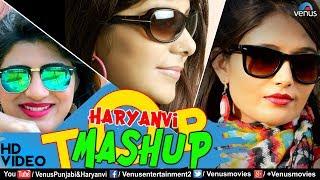 Top Haryanvi Mashup Vol 1   Superhit Haryanvi Mashup Latest Haryanvi Dj Songs
