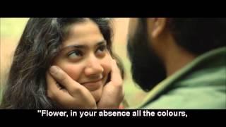 Malarae ninnae HD song  premam movie with eng subtitle1