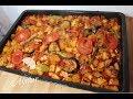 Gambar cover Fırında Patatesli ve Patlicanli Tavuk Göğsü  Tarifi I Ramazan yemekleri I Firinda et emekleri
