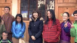 JICAオフィシャルサポーター 高橋尚子さん ~「幸せの国」ブータンを訪問~