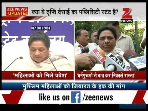 Haji Ali Dargah row: Mayawati supports Trupti Desai