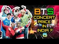 BTS Concert Tickets Price In India 🇮🇳 - Lowest OR Expensive?