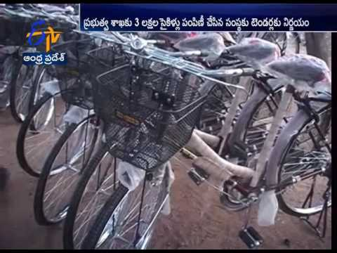 Govt Tightens Tender Rules for Bicycles to Girls Scheme