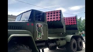 DPR forces using new multiple rocket launchers | May 22nd 2018 | Donbass