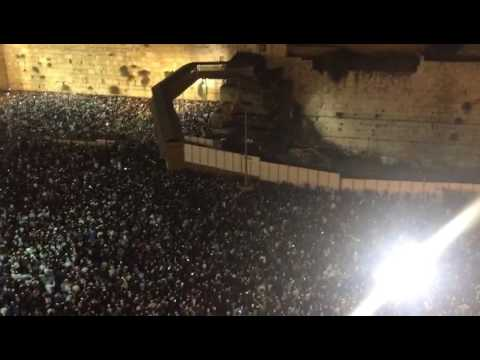 Selichos at the Kotel from the Aish HaTorah Dan Family World Center