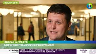 Региональные выборы в России: счет 19:3 в пользу правящей партии
