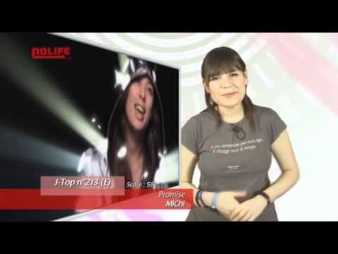 MiChi - PROMiSE / NOLIFE [2012/05/05]