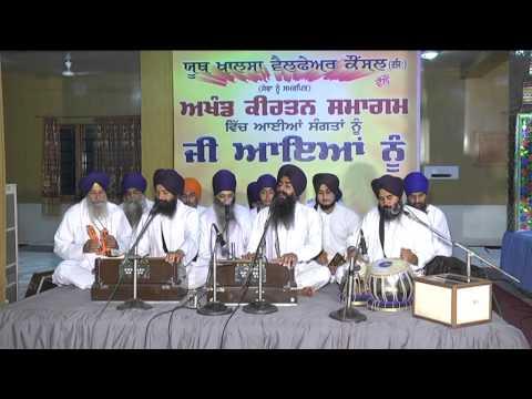 Mere Preetma Hau Jeevaa Naam Dhiyae By Arshdeep Singh Khalsa Ldh Wale