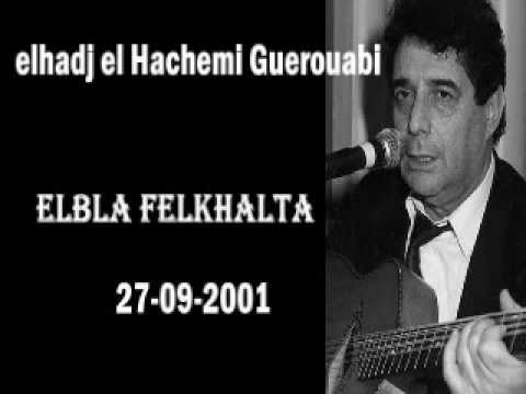 GUEROUABI TÉLÉCHARGER EL-HADJ EL-HACHEMI