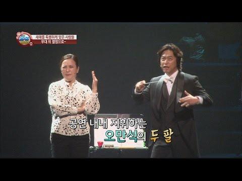 [Power Magazine] Back in the musical actress 'Oh Man-seok' 뮤지컬배우로 돌아온 '오만석' 20160108