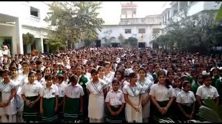 Barasat Kalikrishna High School