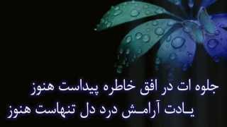 Hanoz Song by Farhad Darya