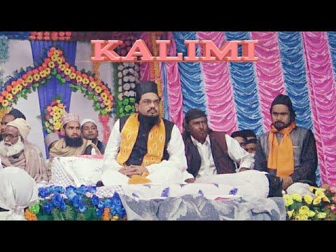 KALIMI Manqabat by Furqan Bismil Bhagalpuri