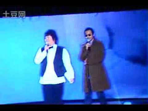 Kim Nam Gil 20100307 FM Part 1